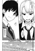【エロ漫画】幼馴染と妹(立花オミナ)【美少女 巨乳 姉・妹 中出し 3P・4P】