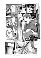 【エロ漫画】怪奇!穴女!(おとちち)【巨乳 熟女 痴女 淫乱・ハード系 ショタ】