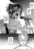 Secret Sing