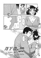 【エロ漫画】月下香の檻 第20話 傾慕(山文京伝)【人妻 巨乳 寝取り・寝取られ】