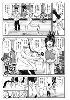 鯱5(井雲泰助)