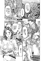 【エロ漫画】水浴の精。(あさぎ龍)【美少女】