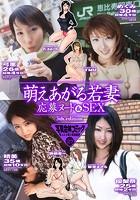 萌えあがる若妻 応募ヌード&SEX 5th.edition 写真合体コミック素人ハメ撮り現場報告
