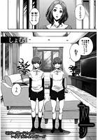 双子(しょむ)