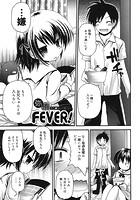 弥侑FEVER!