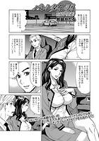 バレンタイン妻有紀子(41才)