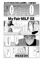My Fair MILF 02