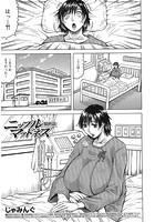 ニップル・マッドネス 〈最終話〉(じゃみんぐ)