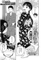 浴衣でお祭り(椿十四郎)