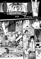 Abandon学園編 第1話